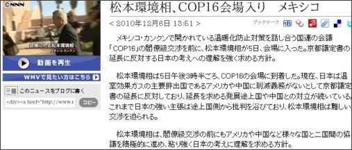 http://news24.jp/articles/2010/12/06/10171860.html