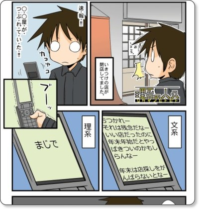 http://blogs.yahoo.co.jp/engineer_ryuseigun/45467457.html