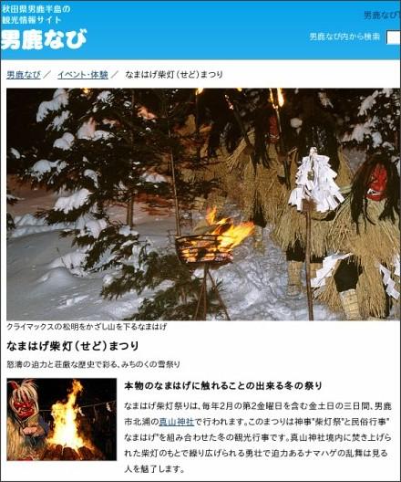 http://www.oganavi.com/data/024.php