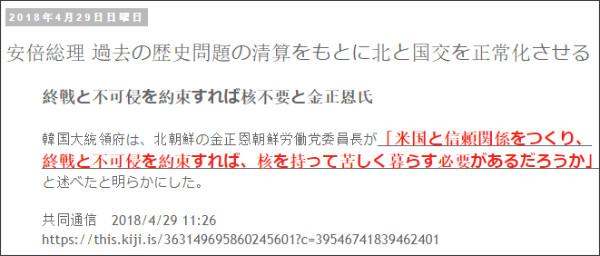 http://tokumei10.blogspot.com/2018/04/blog-post_560.html