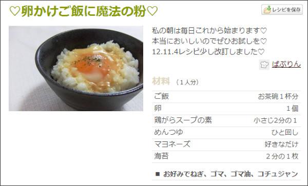 http://cookpad.com/recipe/1813758