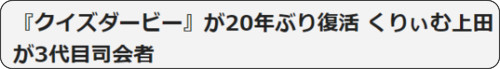 https://www.oricon.co.jp/news/2009603/full/