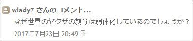 http://tokumei10.blogspot.com/2011/09/blog-post_4718.html?showComment=1500810554079#c7213048087429114123