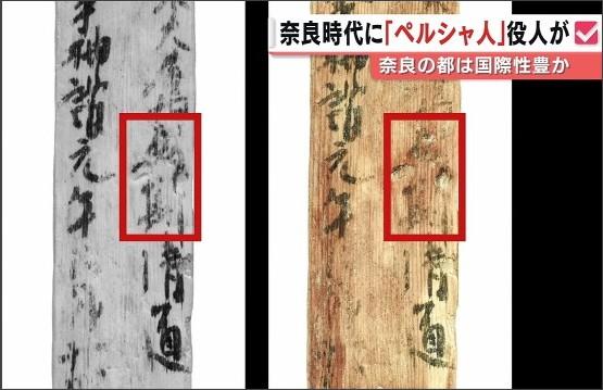 http://www.mbs.jp/news/kansai/20161007/00000053.shtml