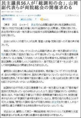 http://jp.reuters.com/article/mostViewedNews/idJPJAPAN-20811020110426
