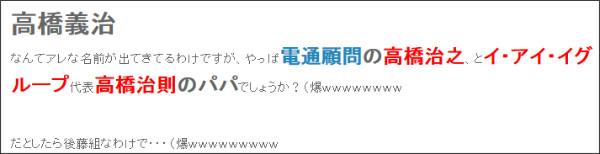 http://tokumei10.blogspot.jp/2015/07/blog-post_151.html