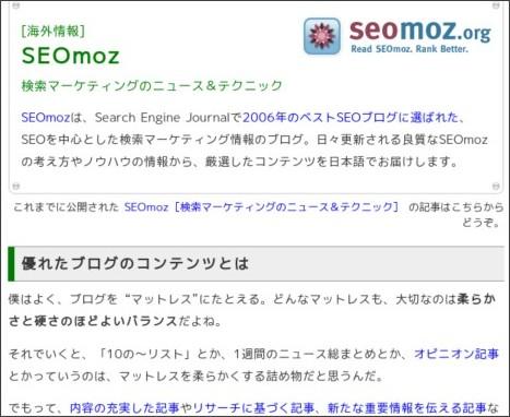 http://web-tan.forum.impressrd.jp/e/2009/02/17/4993