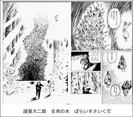 http://f.hatena.ne.jp/gryphon/20101224092914