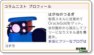 http://el.jibun.atmarkit.co.jp/freeskill/