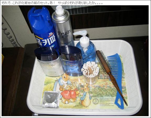 http://blogs.yahoo.co.jp/hirophoto2002/17429015.html