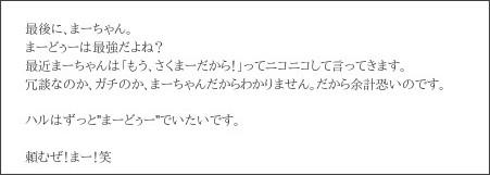 http://ameblo.jp/morningmusume-10ki/entry-11623711767.html