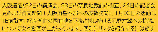 http://ameblo.jp/doronpa01/entry-11151106210.html