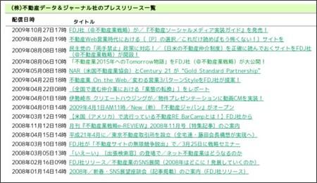 http://www.value-press.com/pressrelease.php?article_id=52418