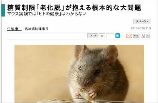 http://toyokeizai.net/articles/-/214390
