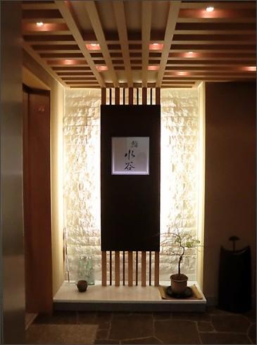 http://www.nikkan-gendai.com/articles/image/news/159356/20090