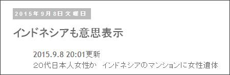 http://tokumei10.blogspot.com/2015/09/blog-post_98.html