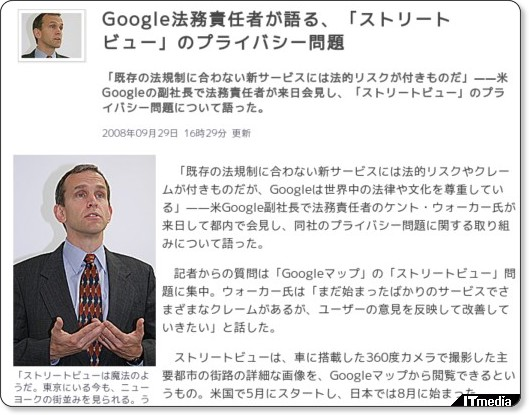 http://www.itmedia.co.jp/news/articles/0809/29/news080.html