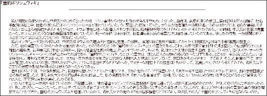 http://www.hh.iij4u.or.jp/~iwakami/nakazawa.htm