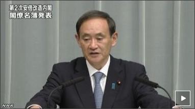 http://www3.nhk.or.jp/news/html/20140903/t10014309971000.html