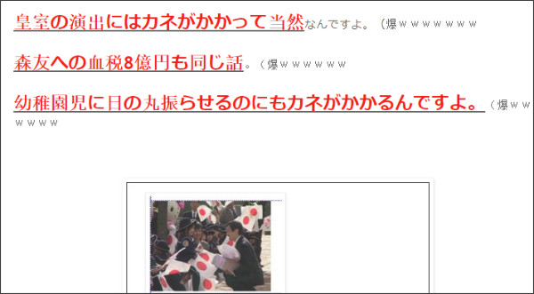 http://tokumei10.blogspot.com/2018/05/blog-post_38.html