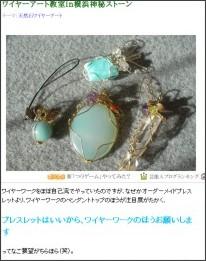 http://ameblo.jp/clubks/entry-10309455677.html