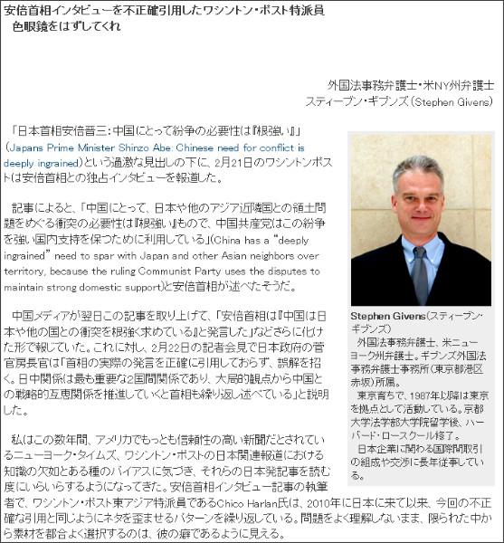 http://astand.asahi.com/magazine/judiciary/fukabori/2013032900005.html?ref=com_rnavi