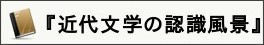 http://comingbook.honzuki.jp/?detail=9784900997660