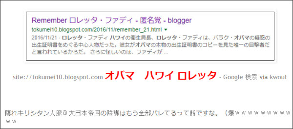 http://tokumei10.blogspot.com/2017/07/blog-post_56.html
