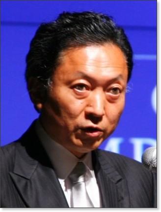 http://ja.wikipedia.org/wiki/%E3%83%95%E3%82%A1%E3%82%A4%E3%83%AB:Yukio_Hatoyama_20090904_1_%28headshot%29.jpg