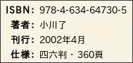 http://www.yamakawa.co.jp/product/detail/1060/