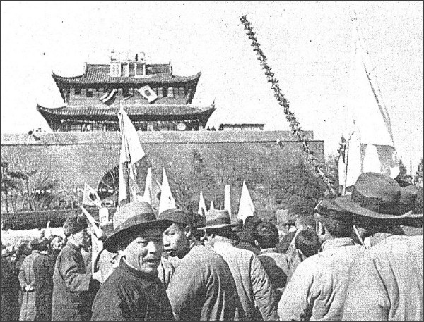 http://commons.wikimedia.org/wiki/File:Nanking_autonomous_commission_inaugural_ceremony01.jpg