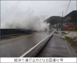 http://www.pref.wakayama.lg.jp/prefg/080300/kokikaku/kokikaku.html