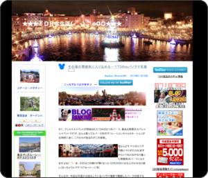 http://blog.livedoor.jp/wininter001/