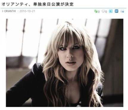 http://www.barks.jp/news/?id=1000065026&ref=rss