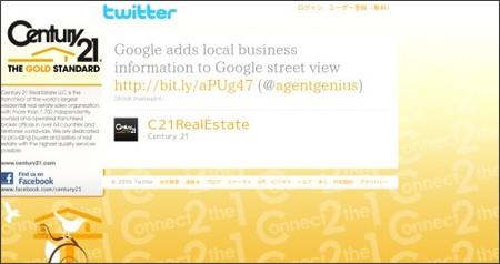 http://twitter.com/C21RealEstate/status/12963472871