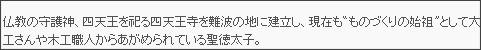 http://www.hankyu-hanshin-dept.co.jp/lsnews/06/a01/00540329/?catCode=601006