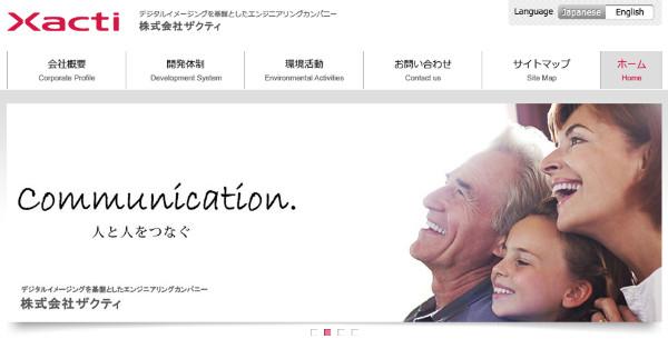 http://xacti-co.com/jp/