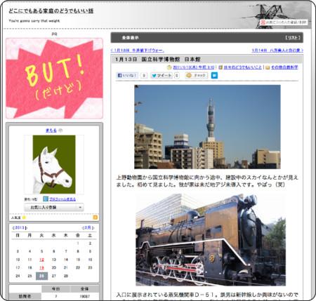 http://blogs.yahoo.co.jp/sweek1999jc/7091163.html