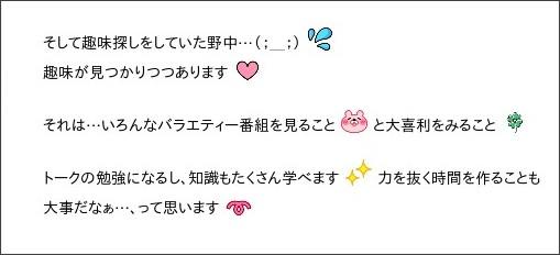 http://ameblo.jp/mm-12ki/entry-12097451218.html