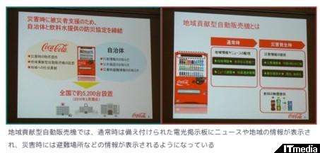 http://www.itmedia.co.jp/promobile/articles/1004/21/news047.html