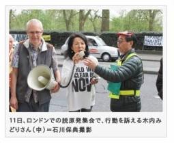 http://www.tokyo-np.co.jp/article/world/news/CK2014041202000110.html