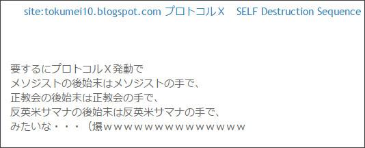 http://tokumei10.blogspot.com/2016/05/blog-post_12.html