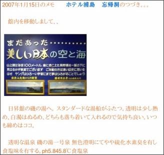 http://ameblo.jp/masakoma/entry-10024103567.html