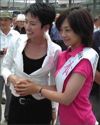 http://www.tanakamieko.jp/wp-content/uploads/2009/08/850745001.jpeg
