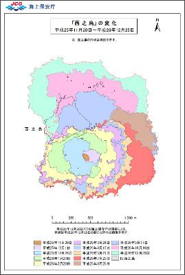 http://www1.kaiho.mlit.go.jp/GIJUTSUKOKUSAI/kaiikiDB/2013nishinoshima/nishinoshima_coastlines141225.png
