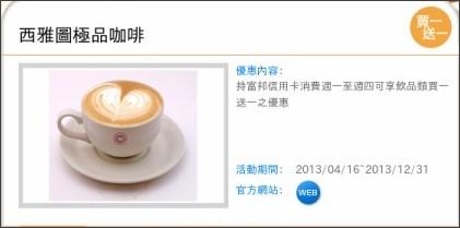 http://www.fubon.com/food/restaurantDetail.jsp?code=Z0339-01