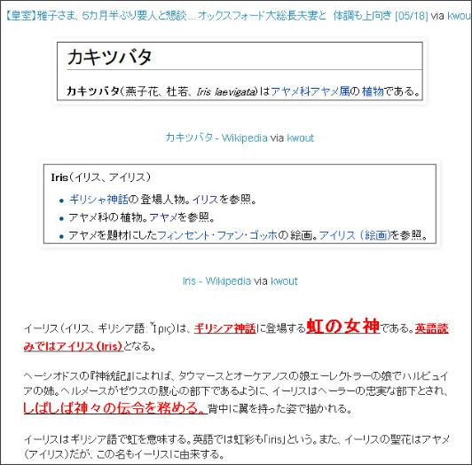 http://tokumei10.blogspot.jp/2012/05/de.html