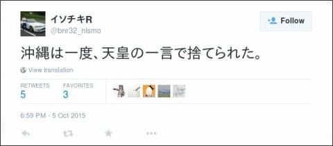 https://twitter.com/bnr32_nismo/status/651215164893622272