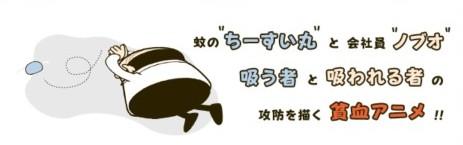 http://www.chisuimaru.com/