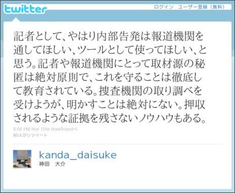 http://twitter.com/kanda_daisuke/status/2525077136478209